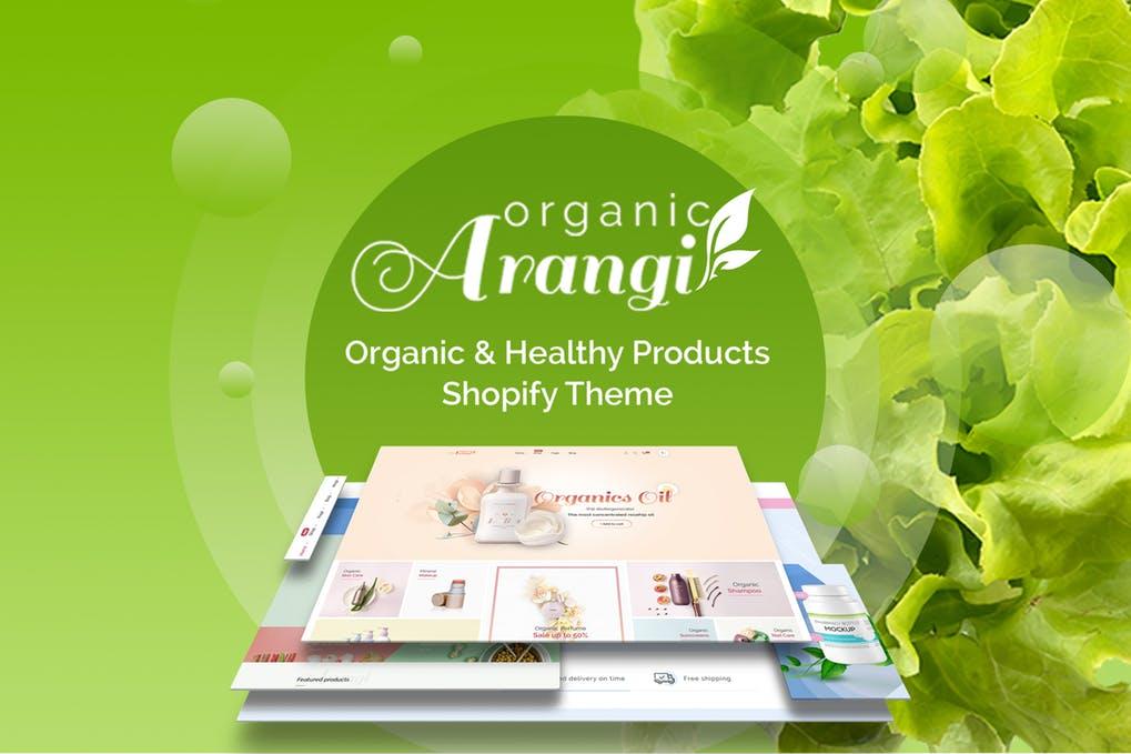 有机食品茶叶Shopify主题Arangi