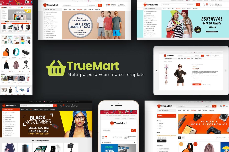 综合商城响应式Opencart主题TrueMart
