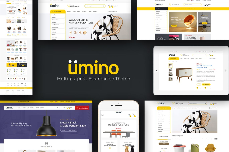 Umino-电子数码产品OpenCart主题模板