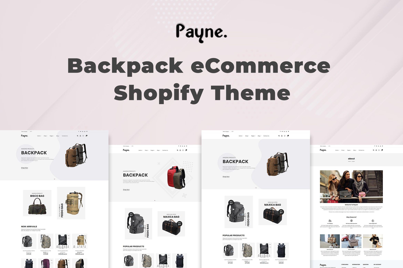 背包电子商务Shopify主题Payne