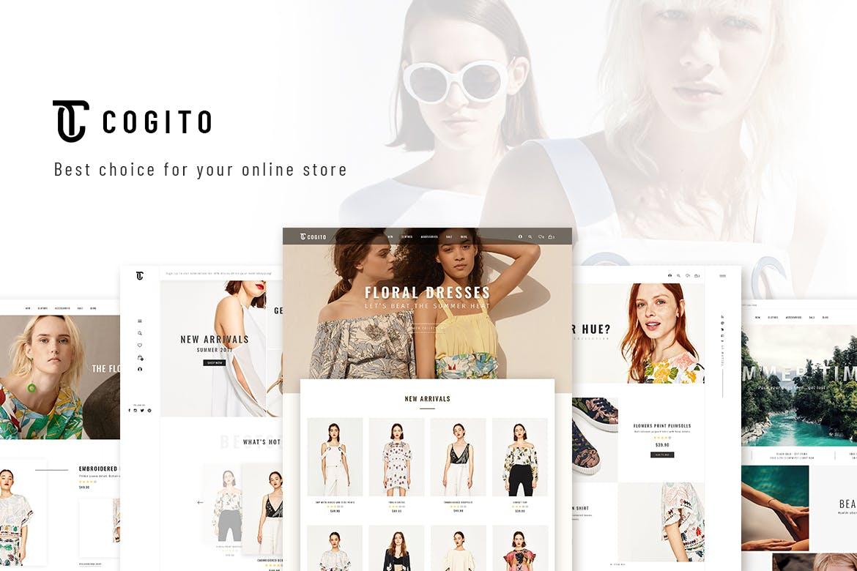响应式时尚magento2主题模板Cogito