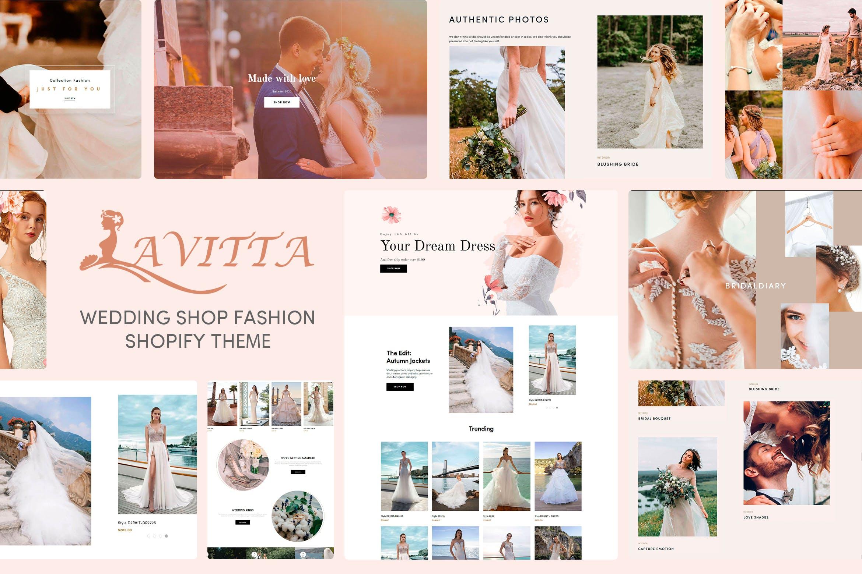 婚礼商店时尚响应Shopify主题Lavitta