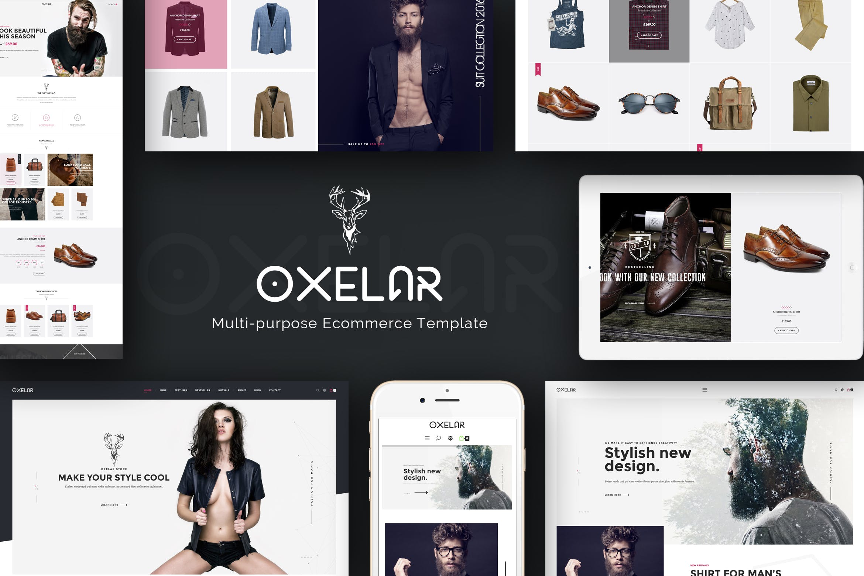 高级服装风格magento2模板oxelar