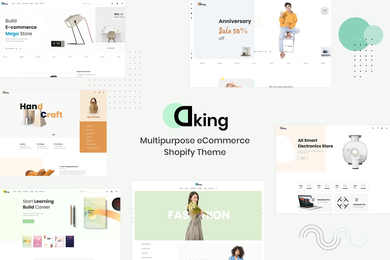 多风格电子商务Shopify主题模板Dking