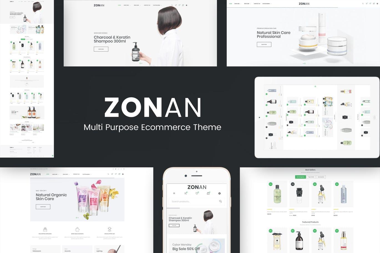 化妆品商店响应式OpenCart主题模板Zonan