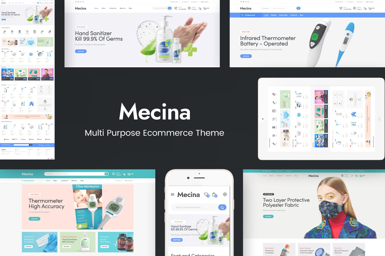 健康医疗保健品商场Opencart3主题模板Mecina