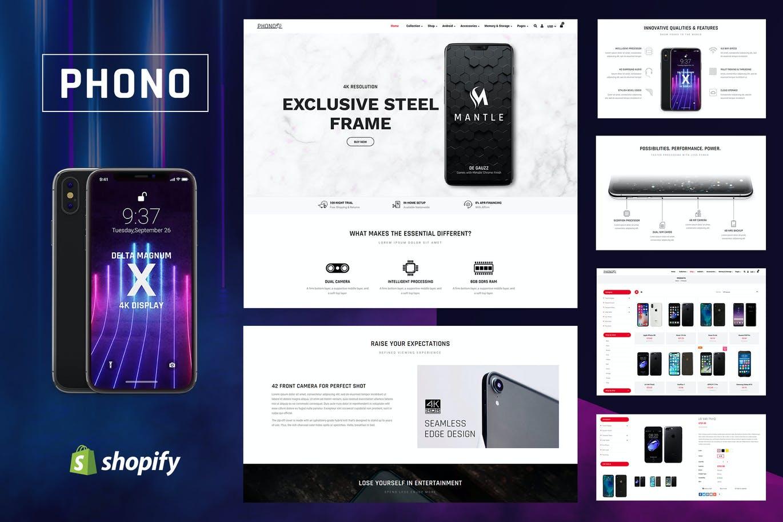 手机配件数码产品简约高端shopify主题模板Phono