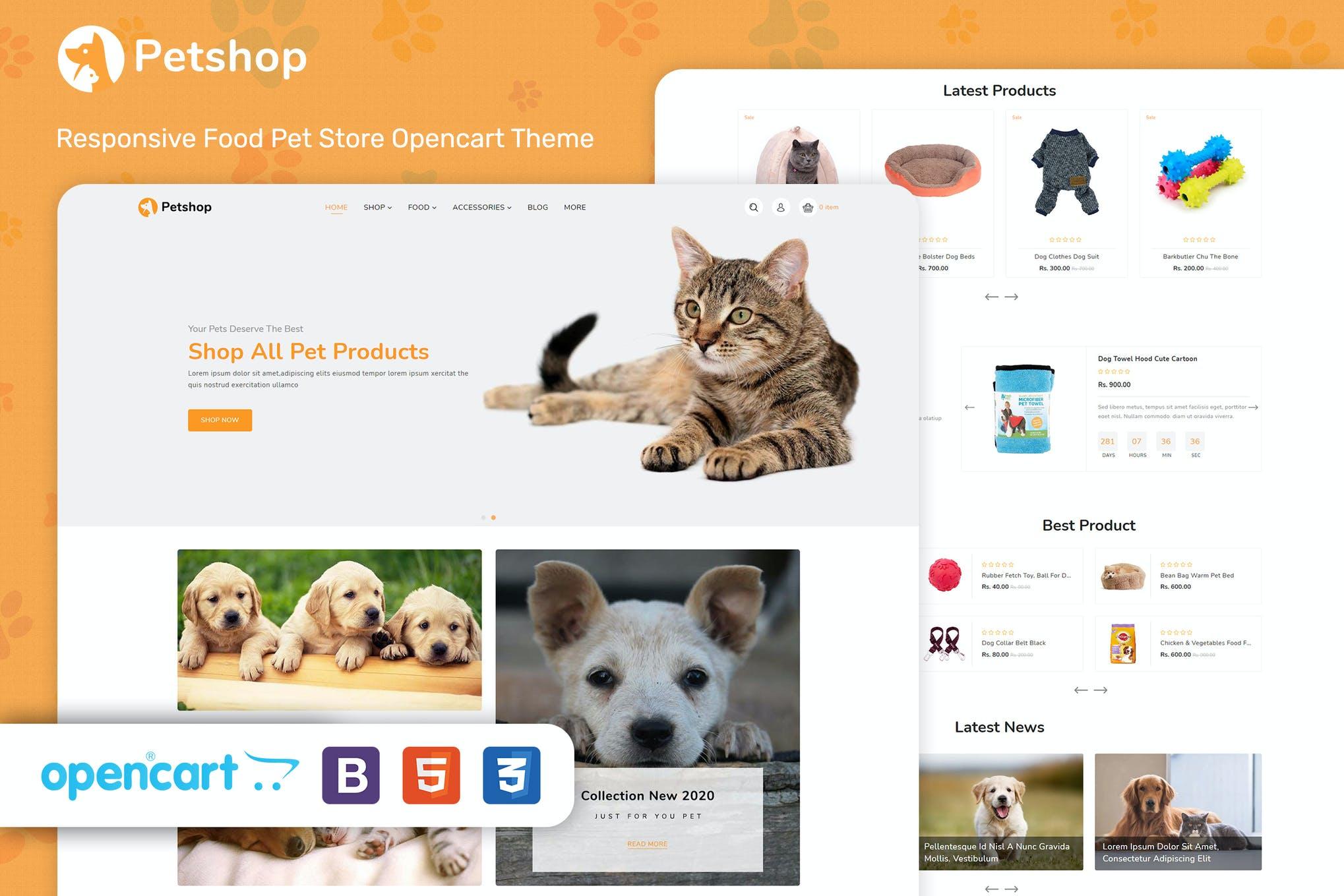 宠物商城风格opencart3主题模板PetShop
