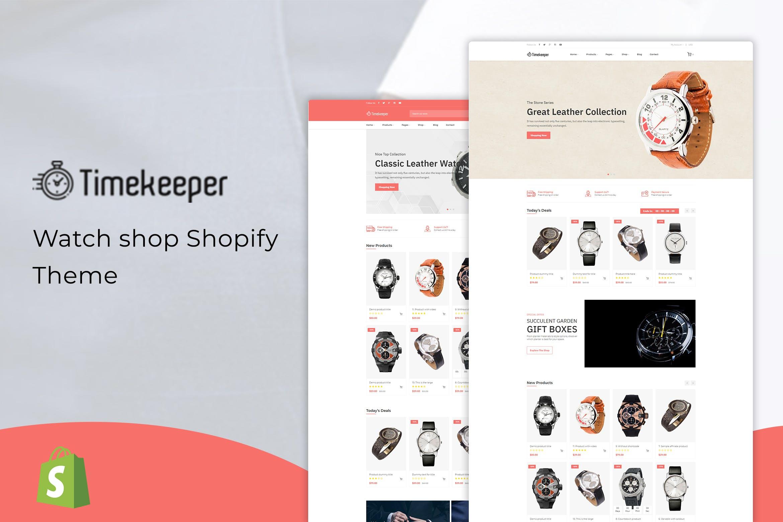 简约手表商城shopify主题模板Timekeeper